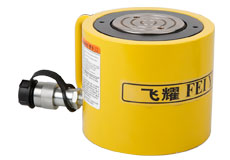 Single Acting Low Height Hydraulic Cylinder